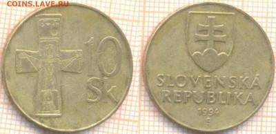 Словакия 10 крон 1994 г., до 06.07.2020 г. 22.00 по Москве - Словакия 10 крон 1994 1231