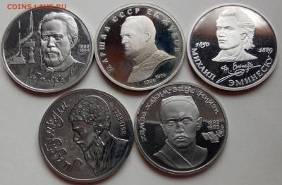 1 руб., 11 монет, до 02.07.20 в 22.30 МСК - IMG_20200630_163534 копия