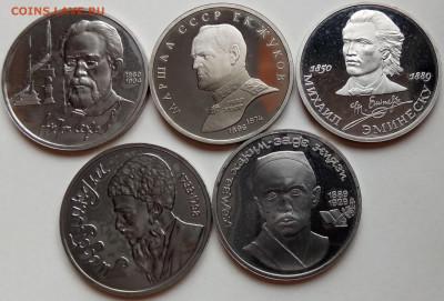 1 руб., 11 монет, до 02.07.20 в 22.30 МСК - IMG_20200630_163525 копия