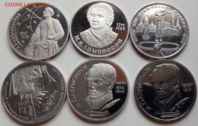 1 руб., 11 монет, до 02.07.20 в 22.30 МСК - IMG_20200630_162955 копия