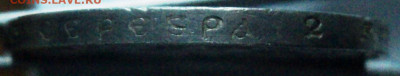 50 копеек 1922 года.До 4.07 22-00 - DSC07115.JPG