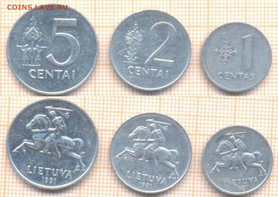 Литва 3 монеты, до 07.07.2020 г. 22.00 по Москве - Литва 3 монеты  1232