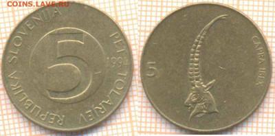 Словения 5 толаров 1994 г., до 07.07.2020 г. 22.00 по Москве - Словения 5 толаров 1994 1235