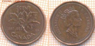 Канада 1 цент 1992 г., до 07.07.2020 г. 22.00 по Москве - Канада 1 цент 1992 508