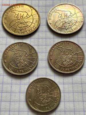 Набор монет Арктикуголь. 1993 год - F0E08165-F764-458A-8E2D-192E140D0225