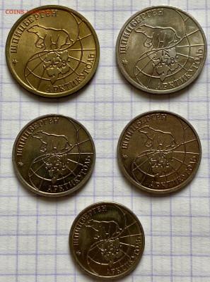 Набор монет Арктикуголь. 1993 год - 2F079359-A4C0-4154-AA64-43EEEAEB7AE8