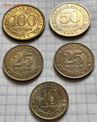 Набор монет Арктикуголь. 1993 год - FB9090B1-C575-4D93-ADC5-091E1D2DB968