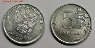 Засорение штемпеля-2,5,10 рублей - 3.