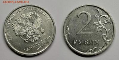 Засорение штемпеля-2,5,10 рублей - 1.