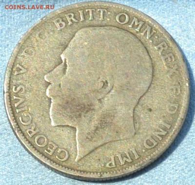 Британия 1 флорин 1921. 03. 07. 2020 в 22 - 00. - DSC_0618.JPG
