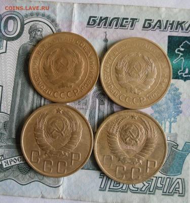 5 копеек 1930,31,46,49 год До 6.07.20г 22.00 МСК - 2