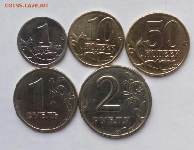 Набор монет. 1999г. ММД. (5шт)  до 04-07-2020г. - 20191110_104121-1