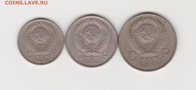 Никель 1955г и 1957 г до 06.07.20г - 003