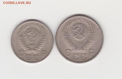 Никель 1955г и 1957 г до 06.07.20г - 004