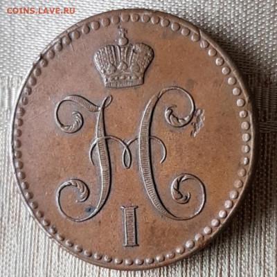 Коллекционные монеты форумчан (медные монеты) - 20200705_174532