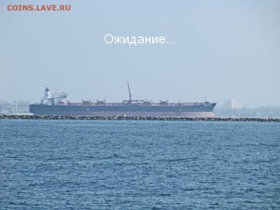 юмор - IMG_9861 ОЖИДАНИЕ