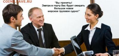 юмор - Источник - info-personal.ru