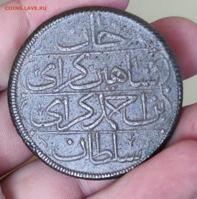 Кырмыз Шахин Гирея, 6 год правления ( 1782г) - IMG_20200601_164859