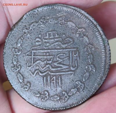 Кырмыз Шахин Гирея, 6 год правления ( 1782г) - IMG_20200705_195020