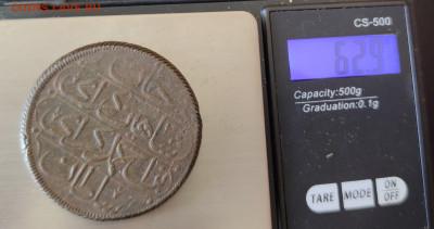 Кырмыз Шахин Гирея, 6 год правления ( 1782г) - IMG_20200705_194958