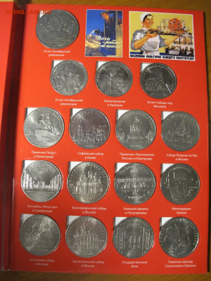 Юбилейка СССР 1, 3, 5р 1965-1991 ФИКС цены! - IMG_4882.JPG