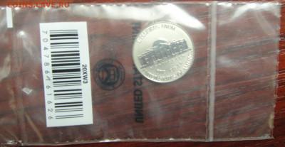 Монеты США. Вопросы и ответы - DSC02467.JPG