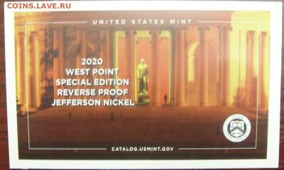 Монеты США. Вопросы и ответы - DSC02465.JPG
