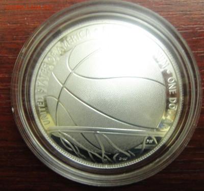 Монеты США. Вопросы и ответы - DSC02471.JPG