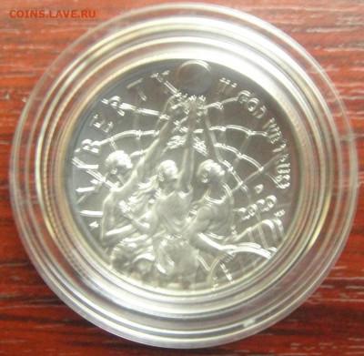 Монеты США. Вопросы и ответы - DSC02482.JPG
