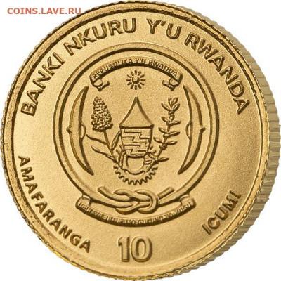 Кошки на монетах - Руанда-3