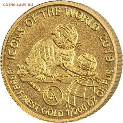 Кошки на монетах - Руанда-2