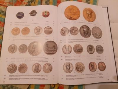 Монеты с Корабликами - P00610-184838