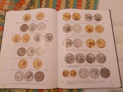 Монеты с Корабликами - P00610-184828