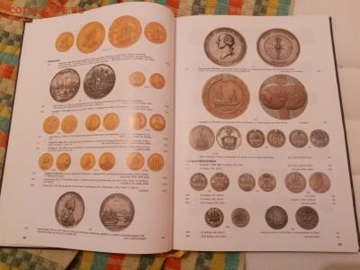 Монеты с Корабликами - P00610-184816