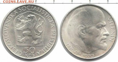 Памятные монеты ЧССР - ydcUmPP7ZjQ