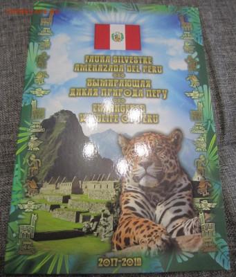 Вымирающая природа Перу - IMG_2295