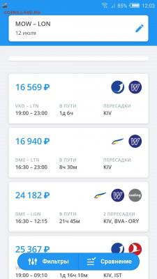 Про СССР - Screenshot_2020-07-11-12-03-01