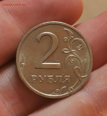 2 рубля 1999 ММД  unc - мешковая 15.07.20 в 22:00 - IMG_20200712_123346