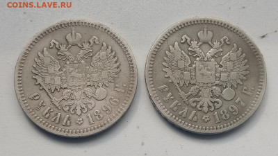 Серебро Н2 на оценку - IMG_20200714_082509