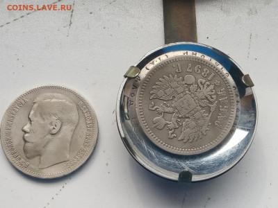 Серебро Н2 на оценку - IMG_20200714_082701