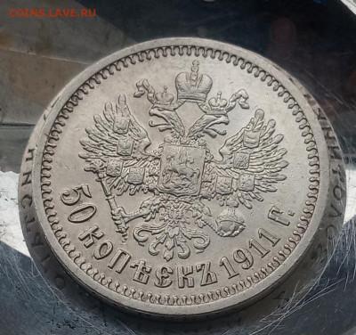 Серебро Н2 на оценку - IMG_20200714_083439