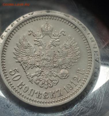 Серебро Н2 на оценку - IMG_20200714_084013
