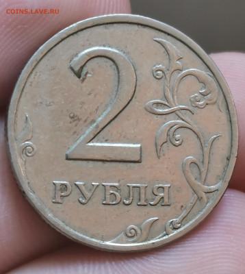 2 рубля 1999 ММД  unc - мешковая 15.07.20 в 22:00 - IMG_20200714_183458