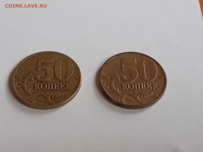 50 копеек 2004м латунь , на реверсе плакировка? - 2020-06-24-08-49-35-143