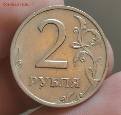 2 рубля 1999 ММД  unc - мешковая 15.07.20 в 22:00 - IMG_20200714_183324