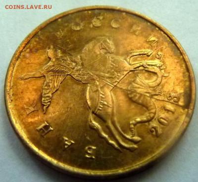 Бракованные монеты - 6-P1330182.JPG