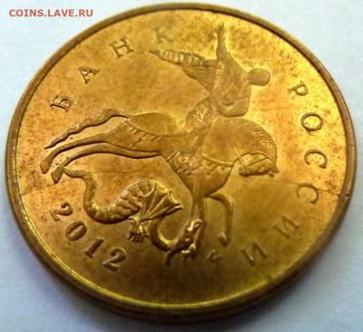 Бракованные монеты - 3-P1330160.JPG
