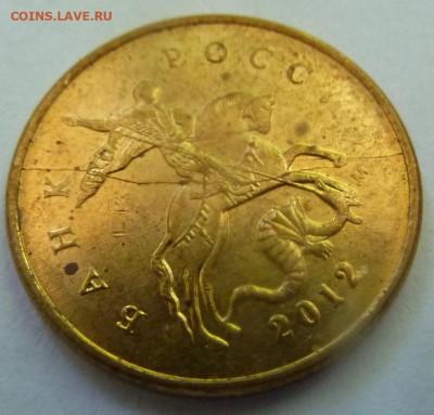 Бракованные монеты - 2-P1330155.JPG