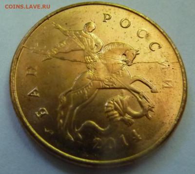 Бракованные монеты - 1-P1330148.JPG