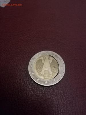браки на евро монетах - eur